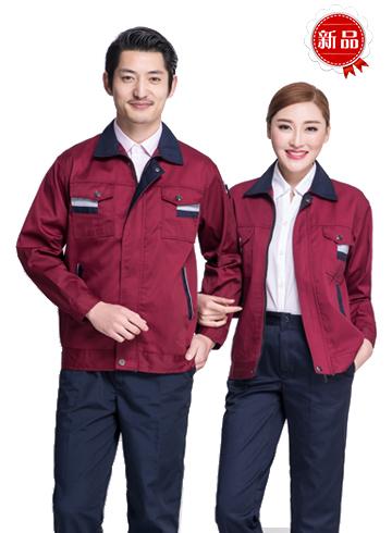 郑州工作服厂家职业装定做批发图片