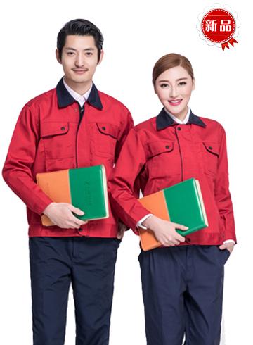 春秋季工作服套装长袖汽修服定制图片